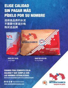 07-cemento-interoceanico