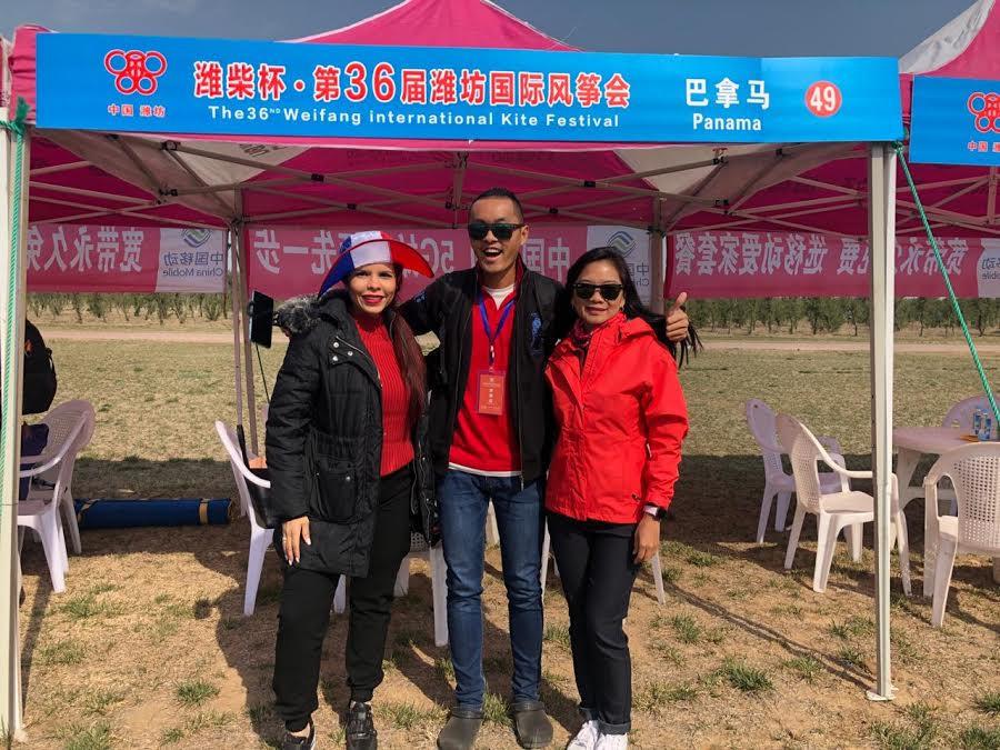 Aprochipa l Festival de Cometas de Weifang