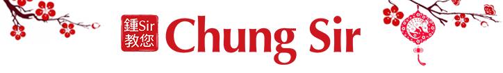 ChungSir