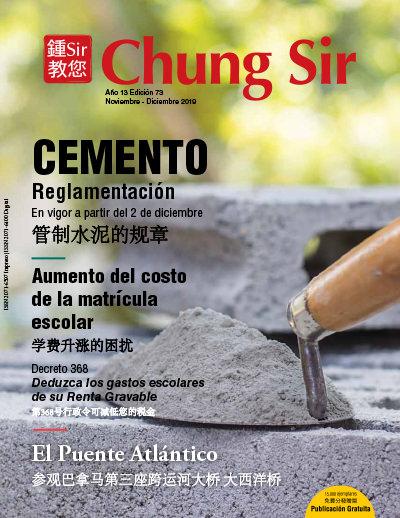 Chungsir portada edición 73