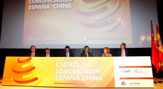 Las Empresas Españolas Buscan su Sitio en el Mercado Chino