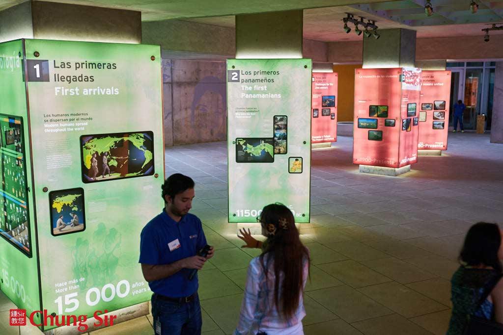 Museo de la Biodiversidad
