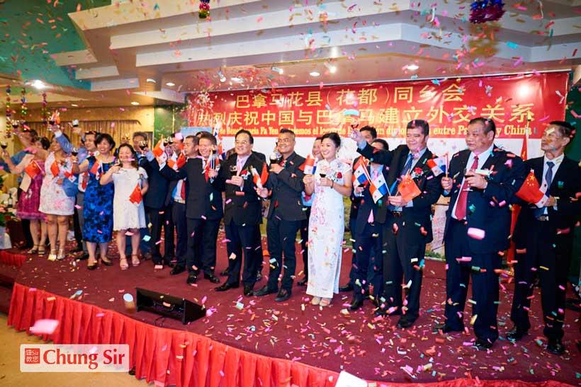 Celebración Relacion Diplomatica Republica Popular de China y Panama